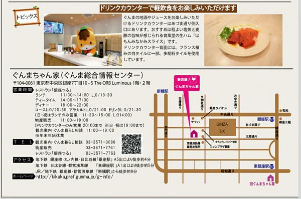 gunmachmap.jpg