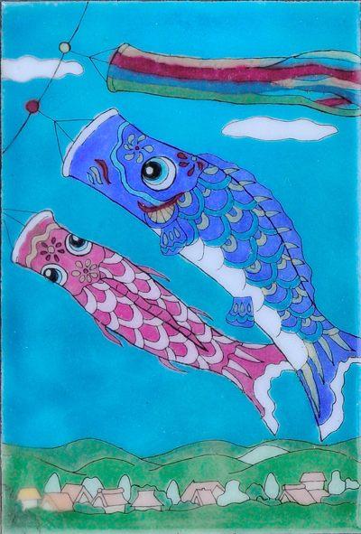 鯉のぼりの額絵