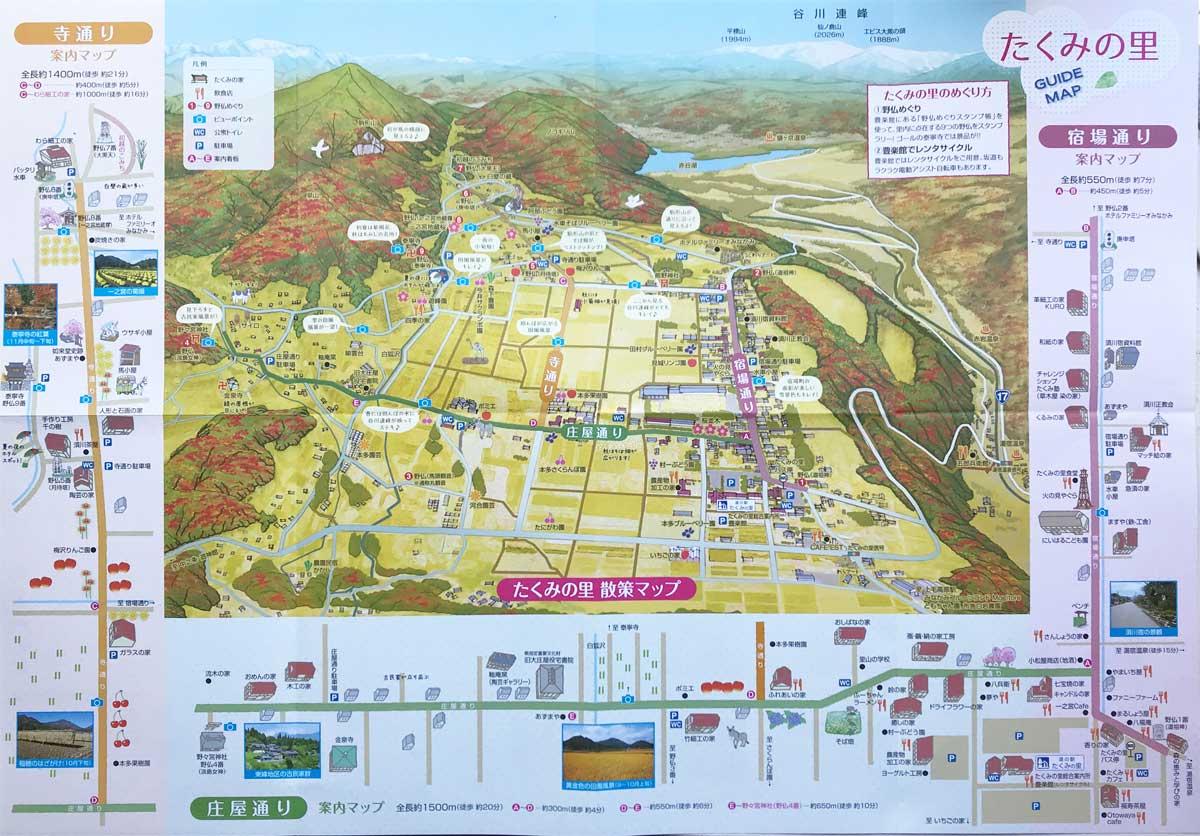 http://www.shippouyaki.net/blog/IMG_33561200.jpg