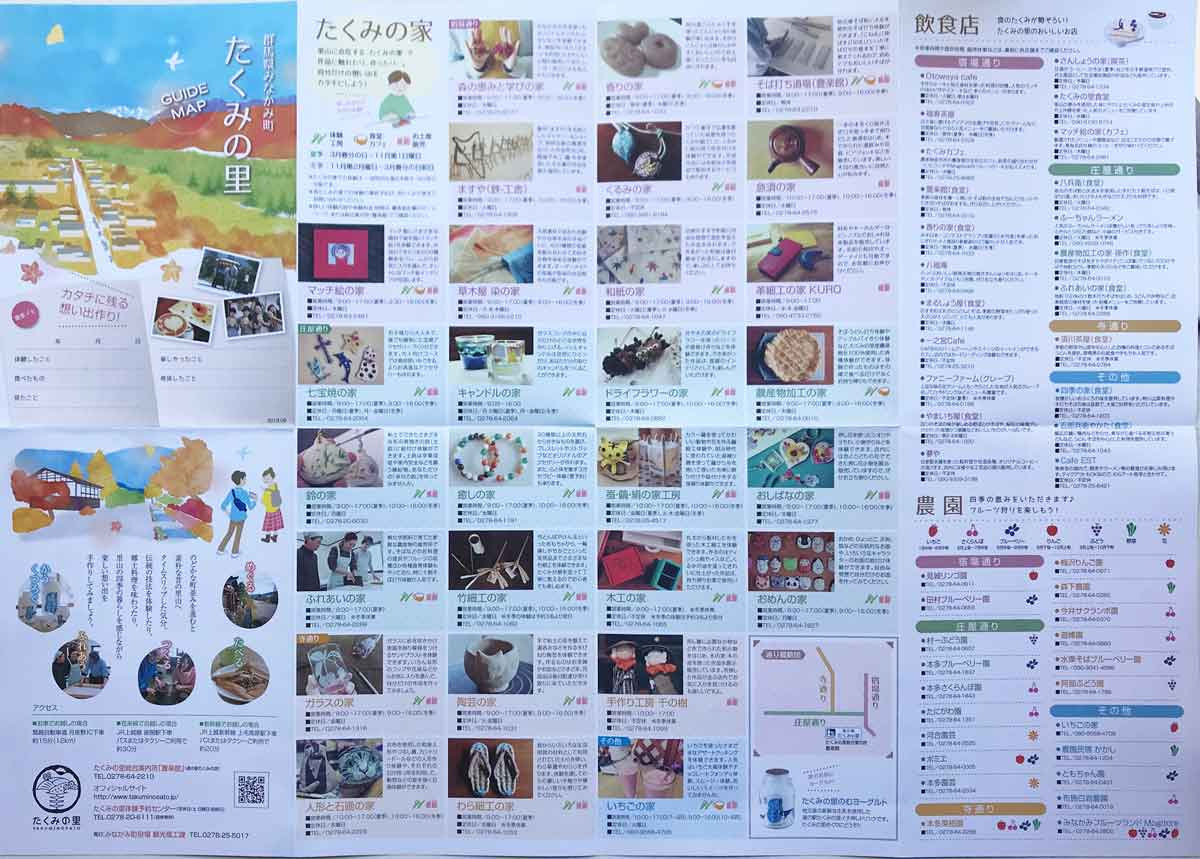 http://www.shippouyaki.net/blog/IMG_33581200.jpg