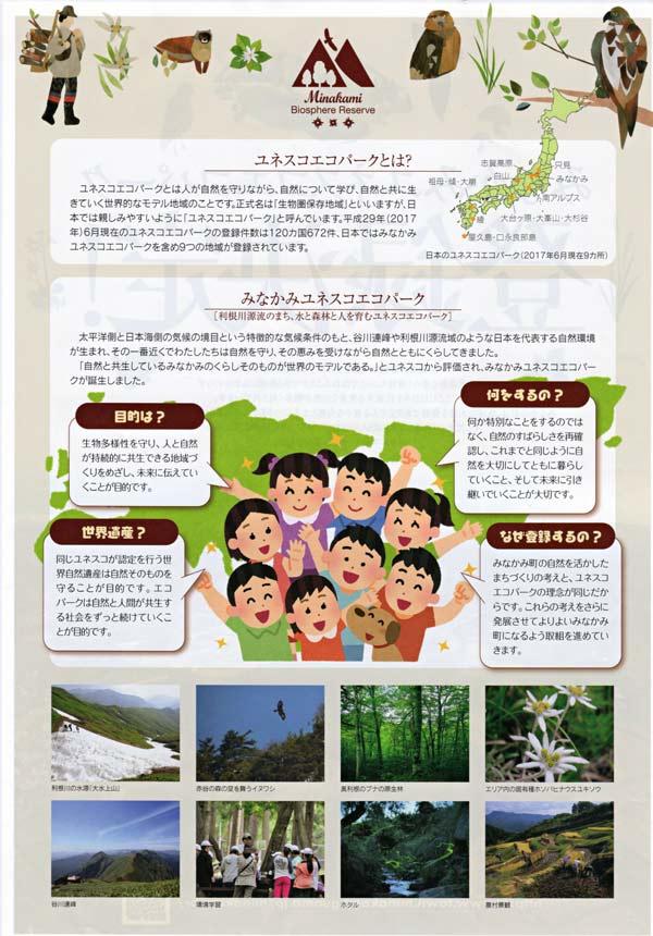 http://www.shippouyaki.net/blog/ekopark3041.jpg