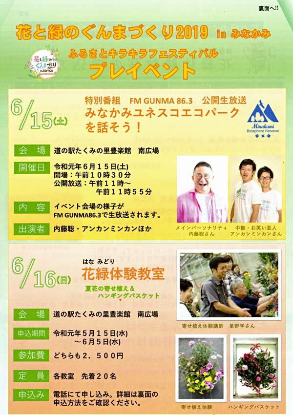 furukirapure1021.jpg
