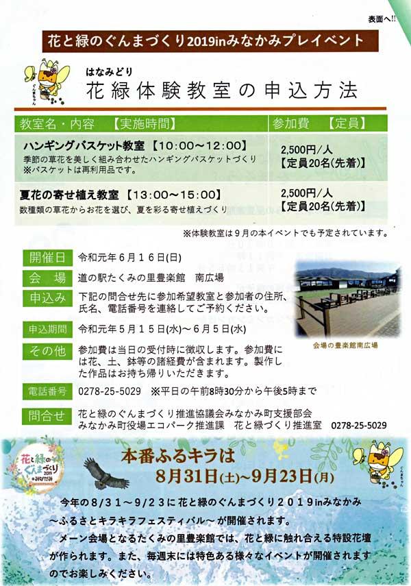 furukirapure2022.jpg