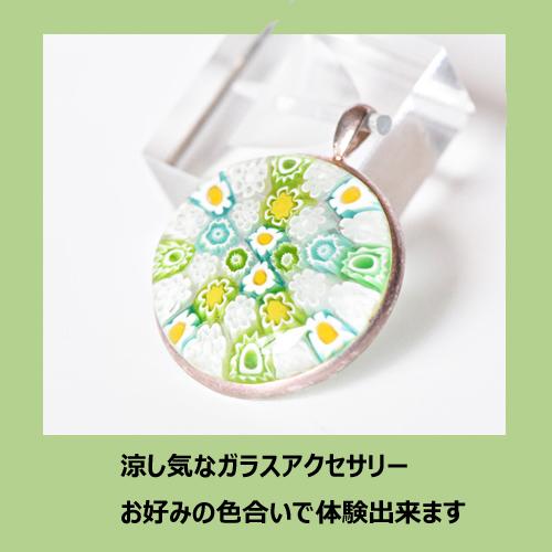 https://www.shippouyaki.net/blog/image/%230194saidyou.jpg