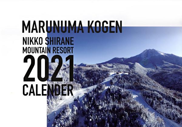 202103141.jpg